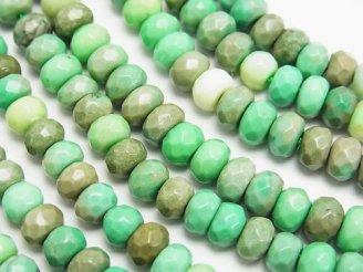 天然石卸 天然色グリーンカルセドニー ボタンカット6×6×4mm 半連/1連(約38cm)