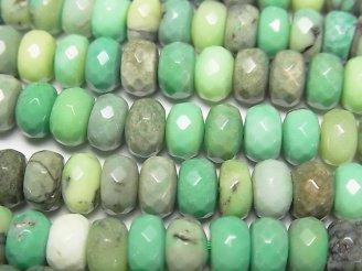 天然石卸 天然色グリーンカルセドニー ボタンカット8×8×5mm 半連/1連(約38cm)