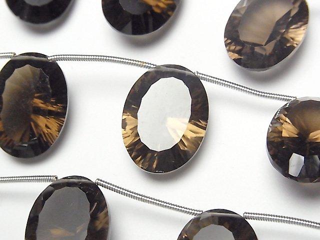 宝石質スモーキークォーツAAA オーバル コンケーブカット20×15mm 1連(4粒)