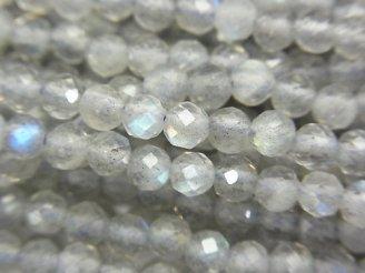 天然石卸 素晴らしい輝き!1連1,180円!宝石質ラブラドライトAAA ラウンドカット4mm 1連(約38cm)