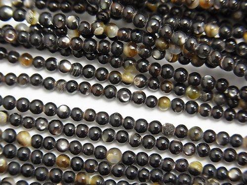高品質ブラックシェル(黒蝶貝)AAA 極小ラウンド2mm 1連(約37cm)