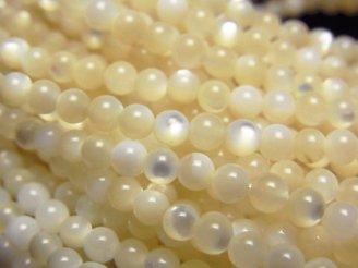 天然石卸 1連580円!高品質ホワイトシェル(白蝶貝)AAA ラウンド3mm 1連(約38cm)