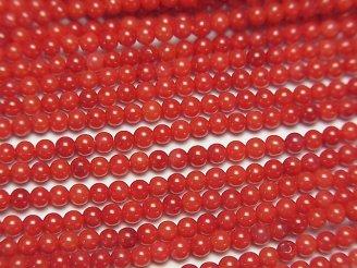 天然石卸 1連380円!赤珊瑚・レッドコーラル(染) 極小ラウンド2〜2.5mm 1連(約38cm)