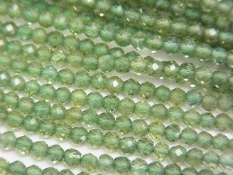 天然石卸 素晴らしい輝き!マダガスカル産宝石質グリーンアパタイトAAA ボタンカット 半連/1連(約32cm)