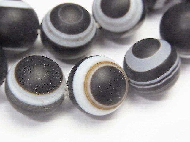 高品質フロストチベットアゲート(天眼石) ラウンド14mm 1連(ブレス)
