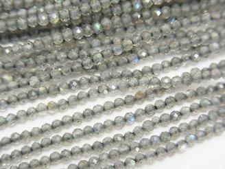 天然石卸 素晴らしい輝き!1連1,480円!宝石質ラブラドライトAAA 極小ボタンカット2mm 1連(約32cm)