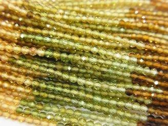 天然石卸 素晴らしい輝き!宝石質ブラウン〜グリーントルマリンAAA 極小ラウンドカット2mm 半連/1連(約31cm)