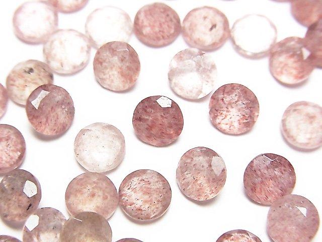【動画】宝石質ピンクエピドートAAA 穴なしラウンドファセットカット6×6×4mm 10粒