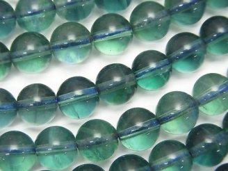 天然石卸 ブルーグリーンフローライトAAA- ラウンド8mm 半連/1連(約37cm)