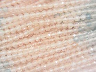 天然石卸 素晴らしい輝き!宝石質ベリルミックスAAA 極小ラウンドカット2mm 1連(約32cm)