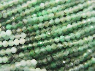 天然石卸 素晴らしい輝き!ブラジル産エメラルドAA++ 極小ボタンカット2×2×1.5mm カラーグラデーション 半連/1連(約30cm)