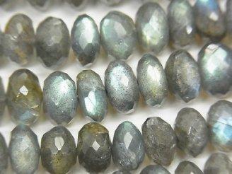 天然石卸 宝石質ラブラドライトAAA 大粒ボタンカット 1/4連〜1連(約36cm)