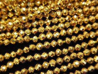 天然石卸 素晴らしい輝き!1連580円!パイライトAAA- ゴールドコーティング 極小ラウンドカット2mm 1連(約32cm)