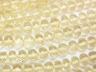 天然石卸 極上カット!宝石質スキャポライトAAA ボタンカット サイズグラデーション 半連/1連(約38cm)