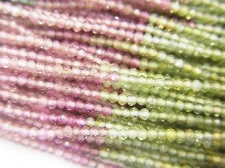 天然石卸 素晴らしい輝き!宝石質マルチカラートルマリン 極小ボタンカット1.5×1.5×1mm 1連(約31cm)