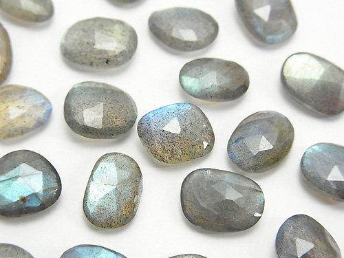 【粒売り】宝石質ラブラドライトAAA- 穴なし フリーフォーム ローズカット 5粒