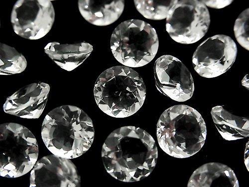 【動画】宝石質クリスタルAAA 穴なしラウンドファセットカット8×8mm 5粒