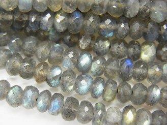 天然石卸 宝石質ラブラドライトAAA ボタンカット5×5×3mm 半連/1連(約34cm)