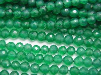 天然石卸 グリーンオニキスAAA ラウンドカット3〜3.5mm 半連/1連(約34cm)