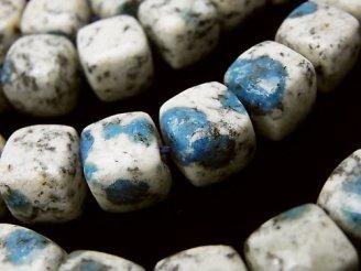 天然石卸 ヒマラヤ産K2アズライト キューブ10×10×10mm 1/4連〜1連(約18cm)