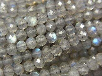 天然石卸 素晴らしい輝き!1連1,280円!宝石質ラブラドライトAAA ボタンカット4mm 1連(約30cm)