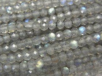天然石卸 素晴らしい輝き!1連980円!宝石質ラブラドライトAAA ボタンカット3mm 1連(約30cm)