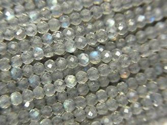 【動画】【素晴らしい輝き】宝石質ラブラドライトAAA 極小ボタンカット2×2×1.5mm 1連(約30cm)