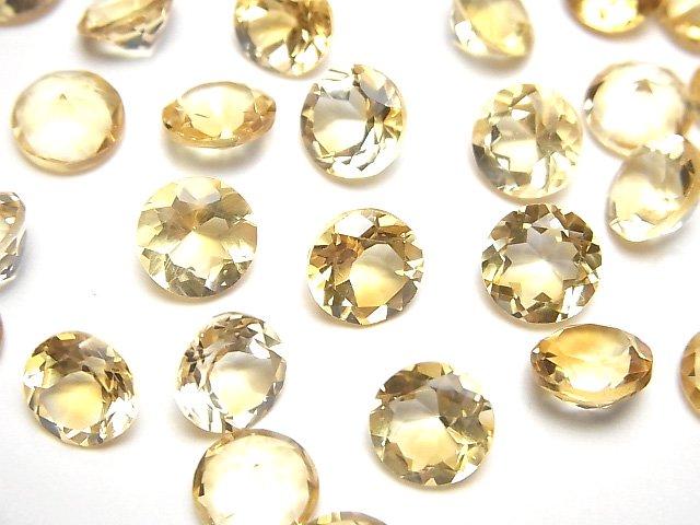 宝石質シトリンAAA 穴なしラウンドファセットカット8×8×5mm 5粒