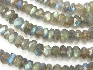 天然石卸 宝石質ラブラドライトAA++ ボタンカット7×7×3mm 半連/1連(約34cm)