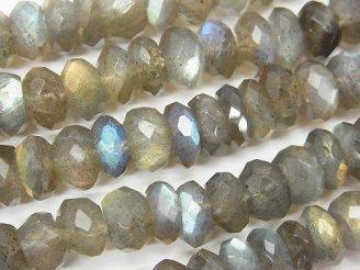 天然石卸 宝石質ラブラドライトAA++ 大粒ボタンカット9×9×5mm 半連/1連(約34cm)