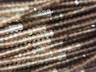 天然石卸 素晴らしい輝き!宝石質スキャポライトAAA ボタンカット2×2×1.2mm 1連(約42cm)
