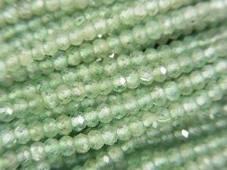 天然石卸 素晴らしい輝き!宝石質グリーンカイヤナイトAAA ボタンカット3×3×1.5mm 半連/1連(約32cm)