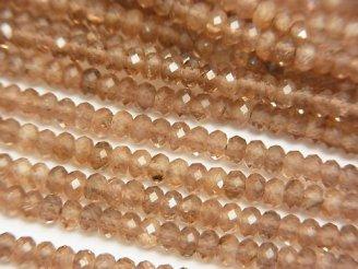 天然石卸 素晴らしい輝き!宝石質アンダルサイトAAA ボタンカット3×3×2mm 1連(約32cm)