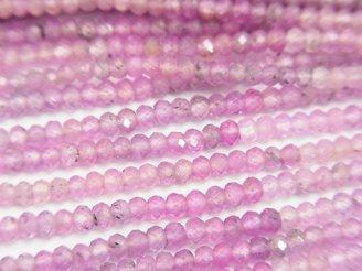 天然石卸 素晴らしい輝き!宝石質ピンクサファイアAAA- ボタンカット2.5×2.5×1.5mm 1連(約32cm)