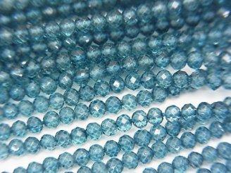天然石卸 素晴らしい輝き!宝石質ロンドンブルーカラートパーズAAA ボタンカット2.3×2.3×1.8mm 1連(約31cm)
