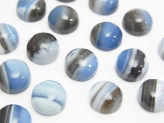 天然石卸 ストライプブルーオパールAAA ラウンド型カボション10×10mm 10粒1,980円!