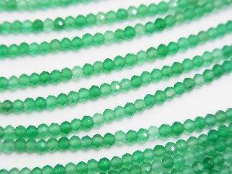 天然石卸 素晴らしい輝き!1連480円!グリーンオニキスAAA 極小ボタンカット2×2×1.5mm 1連(約37cm)