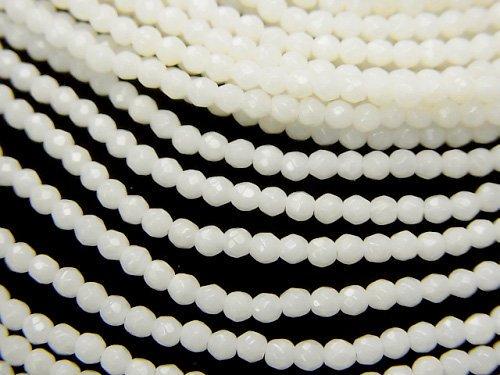 ホワイトコーラル(白サンゴ) 極小ラウンドカット2mm 1連(約38cm)