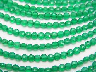 天然石卸 素晴らしい輝き!グリーンオニキスAAA コインカット2×2×1.5mm 1連(約38cm)