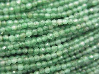 【素晴らしい輝き】グリーンアベンチュリン 極小ラウンドカット2mm 1連(約38cm)