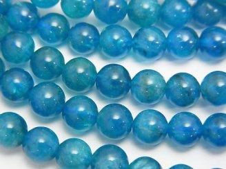 天然石卸 1連8,980円!ブラジル産ブルーアパタイトAAA- ラウンド6mm 1連(約48cm)