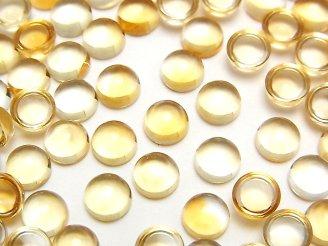 天然石卸 宝石質シトリンAAA ラウンド カボション6×6mm 5個580円!