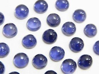天然石卸 宝石質アイオライトAAA ラウンド型カボション6×6mm 5粒1,380円!