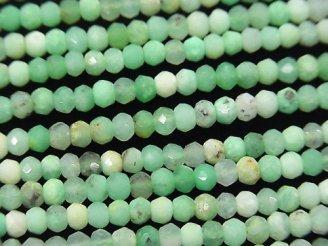 天然石卸 素晴らしい輝き!クリソプレーズAA++ ボタンカット 半連/1連(約38cm)