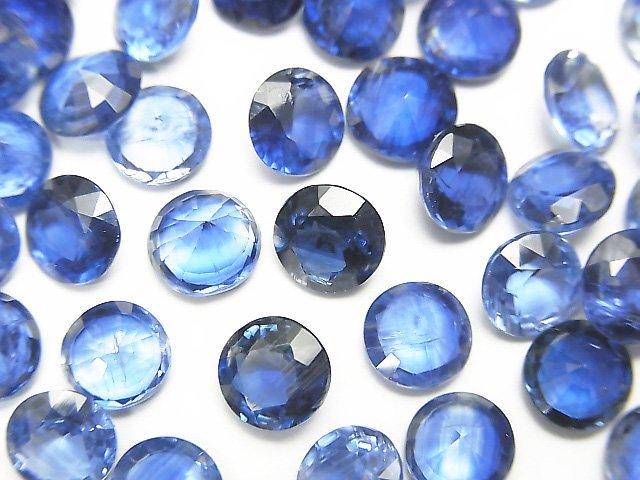 宝石質カイヤナイトAAA 穴なしラウンドファセットカット6×6×3mm 3粒