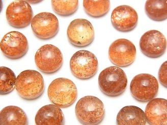 天然石卸 宝石質サンストーンAAA ラウンド カボション8×8mm 5個1,380円!