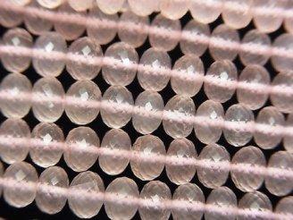 天然石卸 極上カット!宝石質ローズクォーツAAA ボタンカット 半連/1連(約38cm)