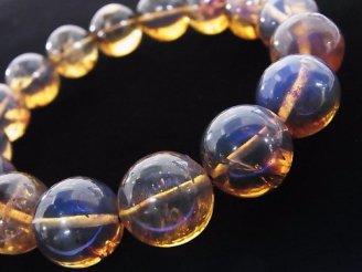 天然石卸 1点もの!稀少石!ドミニカ産ブルーアンバーAAAA- ラウンド13.5mm 1連(ブレス) NO.240