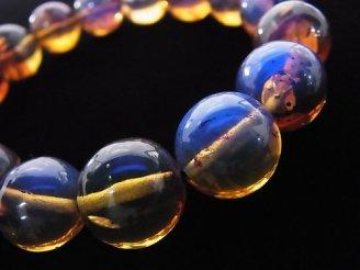 天然石卸 1点もの!稀少石!ドミニカ産ブルーアンバーAAAA- ラウンド13mm 1連(ブレス) NO.257