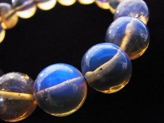 天然石卸 1点もの!稀少石!ドミニカ産ブルーアンバーAAAA- ラウンド13.5mm 1連(ブレス) NO.260